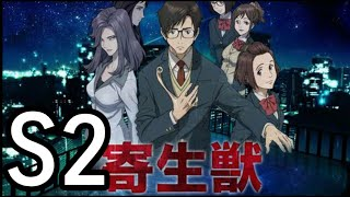Kiseijuu Sei No Kakuritsu Parasyte Season 2 Will It Happen News And Updates Youtube Dubai Khalifa