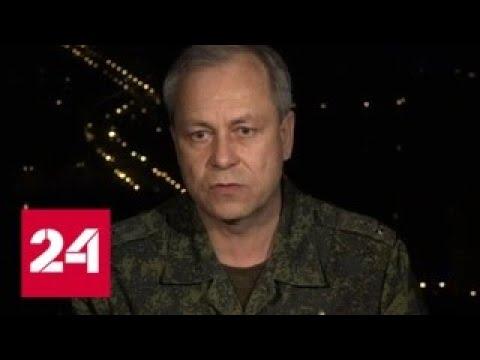 Эдуард Басурин: Украина обстреляла ДНР в день выборов - Россия 24