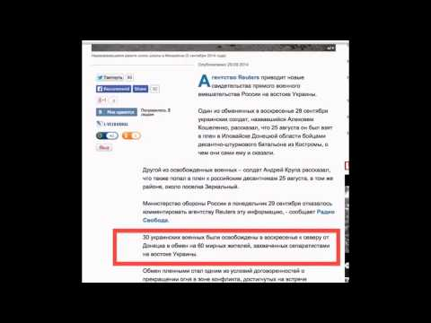 Internal exchanges of POWs reported by Ukrainian media - Anatoly Sharii [ENG Subs]