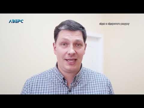 ТРК Аверс: Колишньому головному фіскалу України інкримінують незаконне збагачення