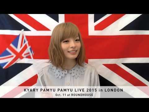 KYARY PAMYU PAMYU LIVE 2015 in LONDON @ROUNDHOUSE