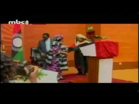 MBCTV Documentary on Joyce Banda's Ascension to Malawi Presidency