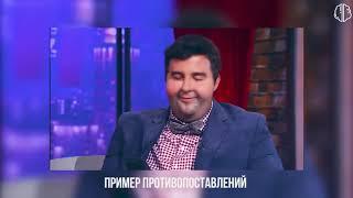 РАЗБОР ИВАНА УРГАНТА  Юмор   защитный механизм или талант