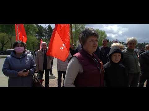 """Открытие мемориала """"Огонь памяти"""" (г.Ангарск)"""
