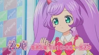 Watch PriPara Anime Trailer/PV Online