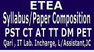 Etea test preparation for the post of pst ct at tt dm pet