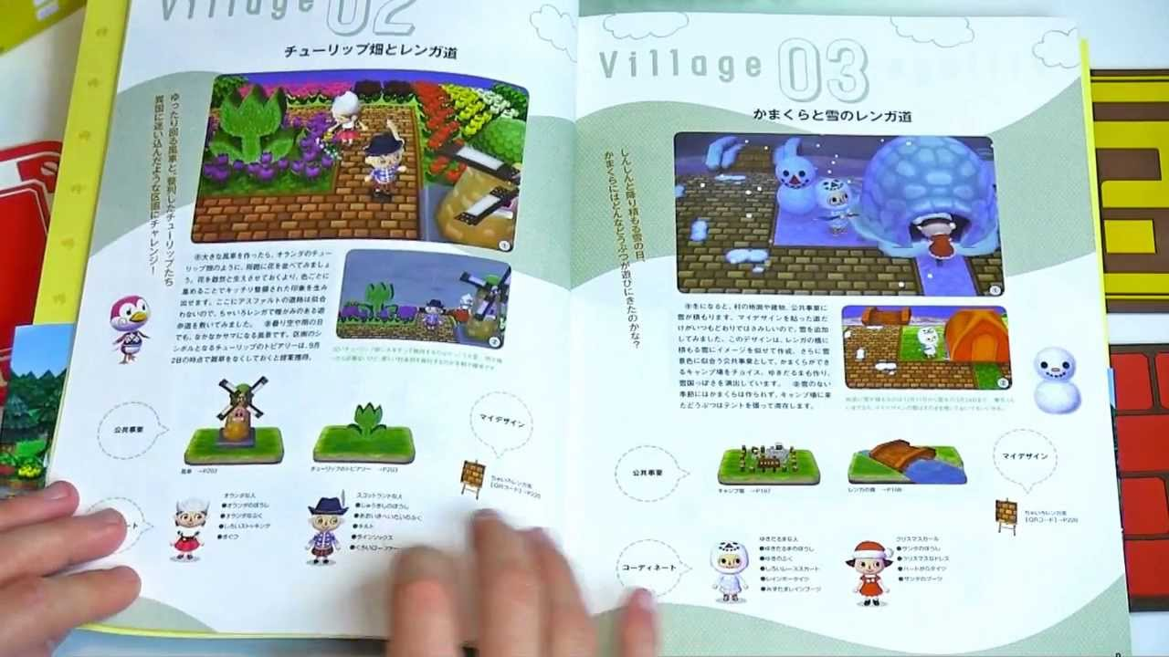 Animal Crossing New Leaf Guide Book