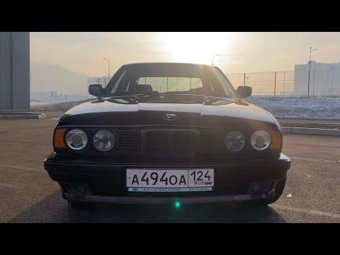 BMW E34 НЕ СТАРЕЮЩАЯ КЛАССИКА В СИБИРИ