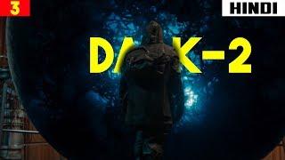 Dark - Season 2 (Episode 5&6) Ending Explained   Haunting Tube
