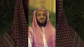 افضل الاعمال في العشر الاوائل من ذي الحجة - الشيخ عائض القرني