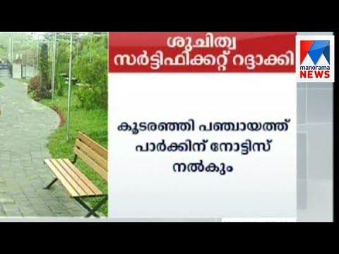 Health dept cancels P V Anvar park\'s sanitation certificate ...