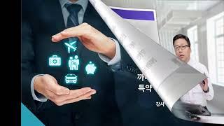 2019년 5월 2주 FP클라우드 신규 업로드 소개 영상