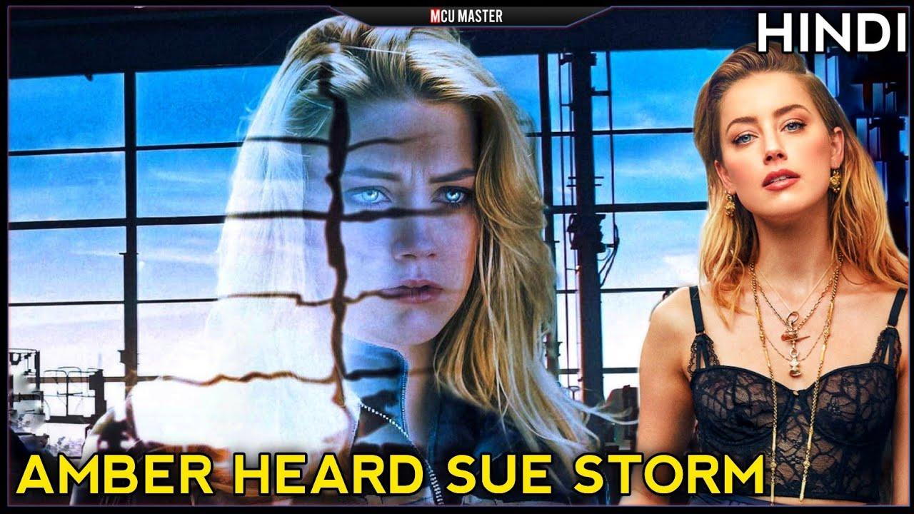 Amber Heard Sue Storm Mcu | Amber Heard In Mcu Explained In Hindi