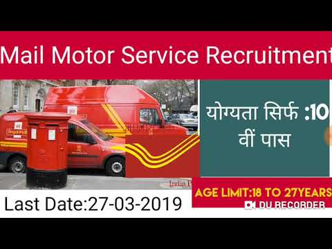 Mail Motor Service Recruitment 2019 Indian Post Office