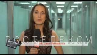 Тв программа:Всё Тв Ростелеком о КХЛ ТВ