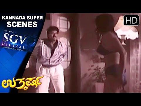 Devaraj chases a girl in Swimwear - Uthakrasha Movie   Kannada Scenes Love Scenes
