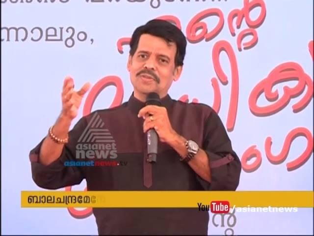 Balachandra Menon's new book 'Ente Adikaprasangam' released