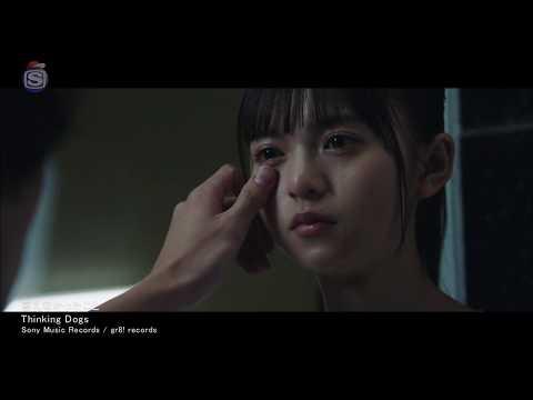 Thinking Dogs - Ienakatta Koto (Ano Koro, Kimi Wo Oikaketa OST)
