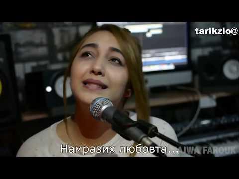 Najwa Farouk - Mawjou' Galbi (BG subs)