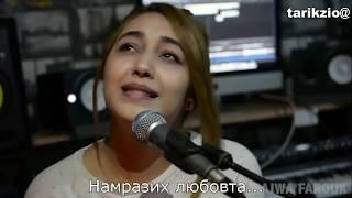 Najwa Farouk - Mawjou Galbi  Bg Subs