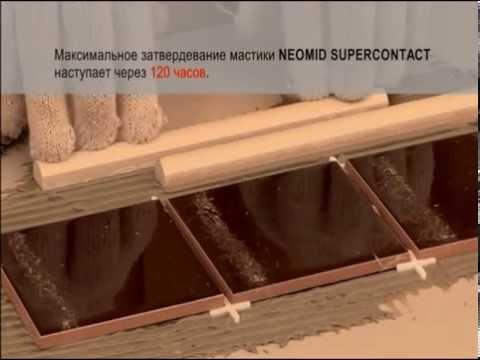 Универсальная термостойкая клеящая мастика Neomid Supercontact для каминов и печей