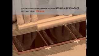 видео Клеящие составы для линолеума