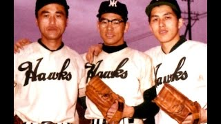 1957年 南海ホークス選手名鑑(南海野球株式会社)