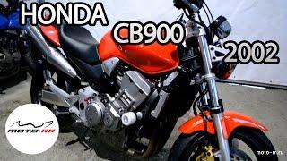 HONDA CB900 HORNET 2002. Детальное видео MOTO-RR(Характеристики HONDA CB900 HORNET 2002 Цена и подробное описание на нашем сайте: ..., 2014-12-19T07:41:09.000Z)