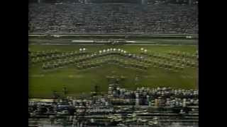 SU - Jam Tonight 1987