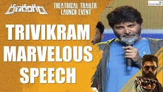 Trivikram Srinivas Marvelous Speech | Ranarangam Theatrical Trailer Launch Event | Shreyas Media