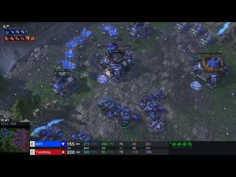TooDming vs XY - 2018 WCS Circuit CN - Map 1