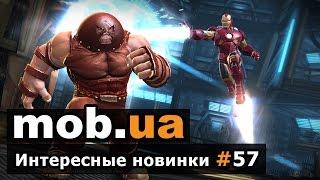 Интересные Андроид игры - №57