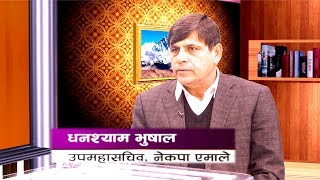 तिब्र आर्थिक विकास आकाशबाट वर्सिन्न | Ghanashyam Bhusal on Tamasoma Jyotirgamaya