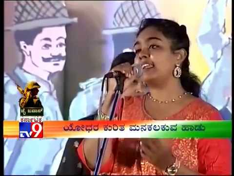 Heart melting song dedicated to soldiers by Mysore Musical Band Naavu