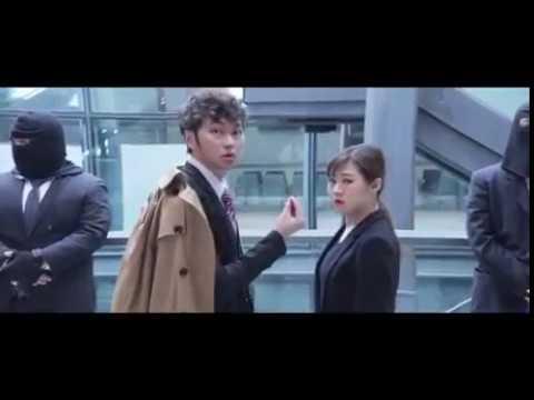 John Fake Trailer