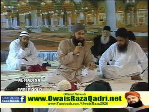 Exclusive Speech (Biyaan) Of  Owais Raza Qadri -  Volume . 1
