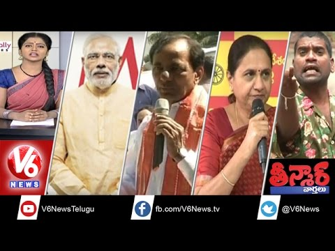 CM KCR Districts Tour | PM Narendra Modi Rank In TIME Magazine | Beef Festival In OU | Teenmaar News
