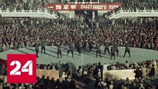 Документальный фильм. Второе рождение Поднебесной - Россия 24