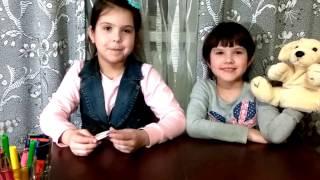 видео Детская гадалка оригами из бумаги