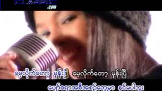 burmeseclassic com The Best Myanmar Website    Songs 52 thumbnail