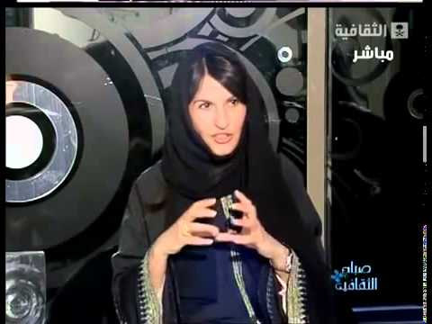 Basma Alsulaiman BASMOCA Interview on Saudi TV Al Thaqafia Channel, November 22, 2011 Arabic   from