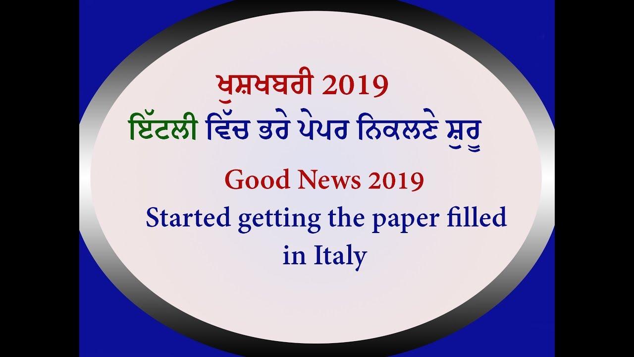 khushkhabri italy 2019 vale paper niklne suru Mp3 indir - Video