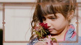 Mudi - Züleyha [Offizielles Video]