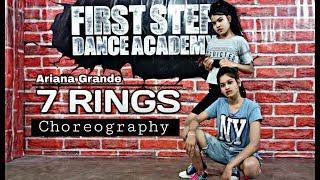 7 RINGS || Ariana Grande || Dance Choreography