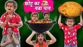 Chotu Dada Ka Vada Pav I Khandesh Hindi Comedy |Chotu Dada Comedy Video 2020