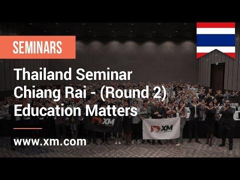 XM.COM - 2018 - Thailand Seminar - Chiang Rai (Round 2) - Education Matters