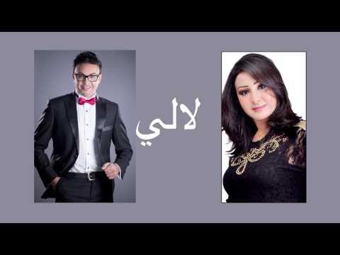 Hatim Idar & Nadia Janat - T'as pas changé (Official Audio)   حاتم إدار و نادية جنات: لتنزيل