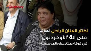 10 معلومات في ذكرى الموسيقار الراحل حسن أبو السعود
