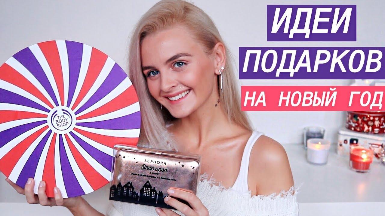 Обратная связь - Помощь по Лайкам