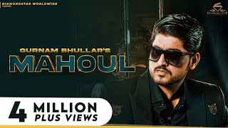 Gurnam Bhullar | Mahoul | Official Video | Diamondstar Worldwide | Latest punjabi song 2021